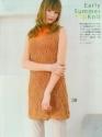Оранжевая пляжная туника крючком: фото со схемой