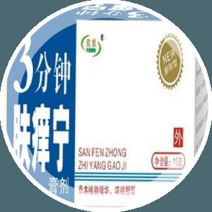 San Fen Zhong