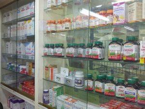 таблетки от бородавок