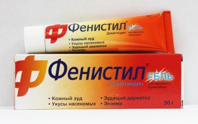 Мази и таблетки